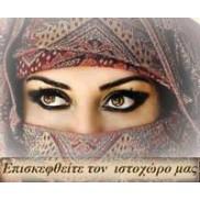 Βεδουίνα Κεμπελί